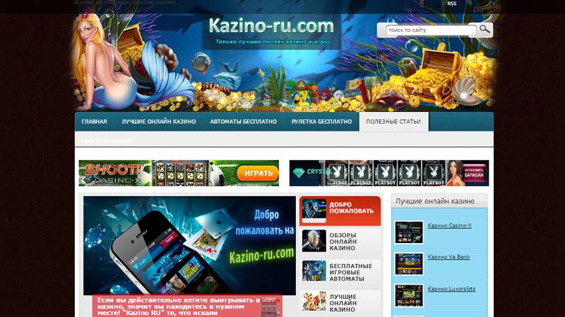 Kazino-ru.com